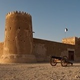 Top Five Things To Do In Qatar